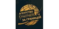 Геков А. Е., ФЛП
