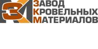 Завод кровельных материалов, ООО