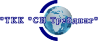 СИ Трейдинг, ТКК, ООО