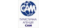 САМ, туристическое агентство (Мунтян Н.А., ФЛП)