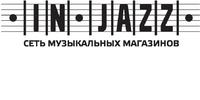 Ин-Джаз