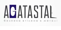Agatastal