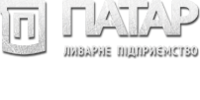 Патар, ПП