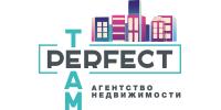 Perfect Team, агентство недвижимости
