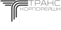 Транс корпорейшн, ООО