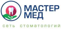 МастерМед