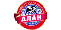 Алан, производственная компания
