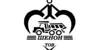 Шенон, ТОВ