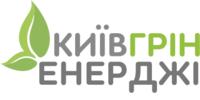 Київ Грін Енерджі, ТОВ