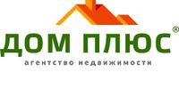 Дом Плюс, агентство недвижимости