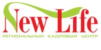 New Life, региональный кадровый центр
