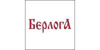 Берлога, ресторан