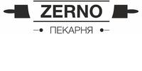 Zerno