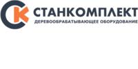 Станкомплект, ООО