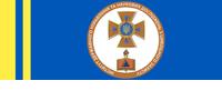 Інститут державного управління та наукових досліджень з цивільного захисту ДСНС