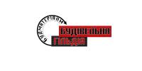 Будівельна Гільдія, ТОВ