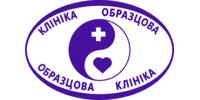Клініка Образцова