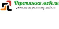 Герасименко В.В., ФОП