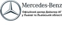 Західно-Український Автомобільний Дім