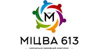 Міцва-613, НВК