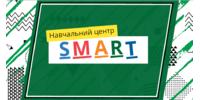 Smart, навчальний центр