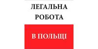 Крук А.В., ФЛП