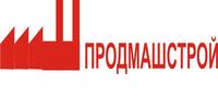 Продмашстрой, ООО