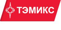 Тэмикс, ИПК, ООО