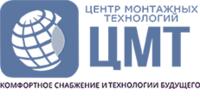 Центр Монтажных Технологий