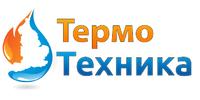Термо техника