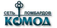 Комод, ломбард