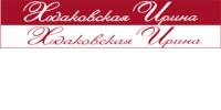 Ходаковская И.В., ФЛП (ателье женской одежды)