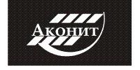 Аконит, ООО