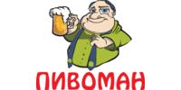 Пивоман