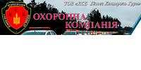 КСБ Бізнес Контроль Груп, ТОВ
