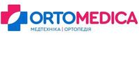 Ортомедика
