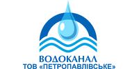 Водоканал Петропавлівської Борщагівки (Петропавлівське, ТОВ)