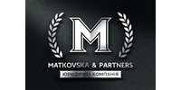 Матковська та партнери, юридична компанія