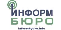 ИнформБюро, национальное информационное агентство