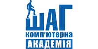 Шаг, международная компьютерная академия (Полтава)