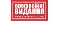 Професійні видання, ТОВ