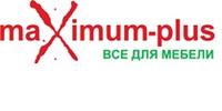 Максимум-плюс, ООО (Одесса)