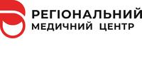 Регіональний Медичний Центр