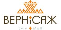 Vernissage Lviv Mall, торговий центр