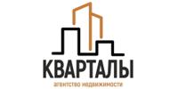 Квартали, АН, ТОВ