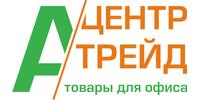 Центр А-Трейд, ООО