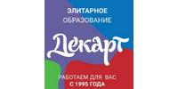 Декарт, детский сад