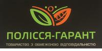 Полісся-Гарант, ТОВ