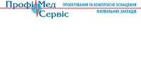 Профимед-Сервис, ООО