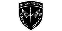Орлан-Безпека, група компаній